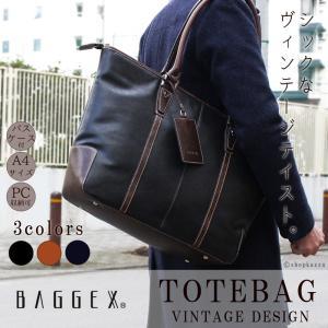 トートバッグ メンズ 鞄 バッグ ヴィンテージデザイン フェイクレザー 通勤 パスケース付き BAGGEX トレジャートート 23-5584 el-diablo
