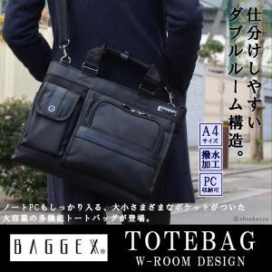 トートバッグ メンズ ビジネストートバッグ A4サイズ 大容量 2層式 BAGGEX VIGOROUS 23-5587 el-diablo
