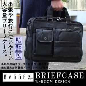 ブリーフケース ビジネスバッグ メンズ 鞄 ビジネス バッグ B4 撥水 大容量 多機能 BAGGEX 23-5589 el-diablo