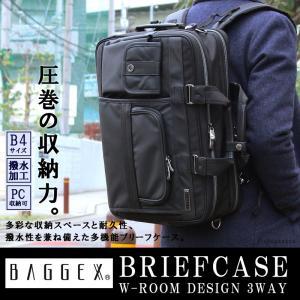 3way ビジネスリュック ビジネスバッグ メンズ ブリーフケース B4サイズ 大容量 多機能 撥水加工 通勤鞄 BAGGEX 23-5591 el-diablo