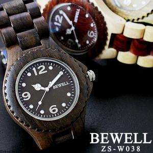 腕時計 木製 メンズ ウッド 木目 デザイン リストウォッチ 時計 BEWALL ZA-W038A|el-diablo