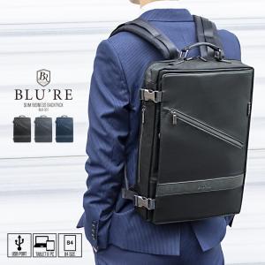 リュック メンズ ビジネスリュック USBポート付き ビジネスバッグ 通勤 鞄 ナイロン B4 多機能 薄マチ スリムリュック BLU'RE BLU-301|el-diablo