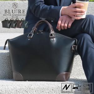 30%offセール開催中 ビジネスバッグ メンズ ブリーフケース 自立 通勤 扇形デザイン A4 B4 PC対応 2way ショルダー付き 人気 ブランド BLU'RE ブルーレ BLU-302|el-diablo