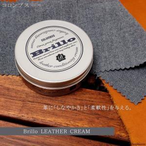 BRILLO ブリオ レザーコンディショニングクリーム 革用 皮革用ツヤ出しワックス Made in Japan|el-diablo