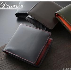 二つ折り財布 メンズ 馬革 牛革 4色 1200 el-diablo