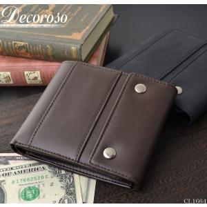 二つ折り財布 メンズ 財布 牛革 2色 1664 el-diablo
