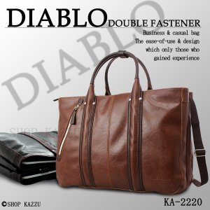ビジネスバッグ メンズ ビジネスバック ビジネス 鞄 ヴィンテージ風 2way ショルダー付き 大容量 3層構造 DIABLO 4色|el-diablo
