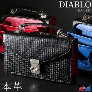 セカンドバッグ メンズ 鞄 セカンドバック 牛革 メッシュ調型押し  2way ショルダー付き 鍵付き DIABLO KA-1183|el-diablo