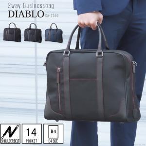 ビジネスバッグ メンズ a4 ブリーフケース 30代 40代 50代 おすすめ おしゃれ 機能的 大容量 ショルダー 人気 ブランド DIABLO ディアブロ KA-2559|el-diablo