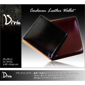 財布 メンズ 二つ折り財布 本革 財布さいふサイフ コードバン レザー DV-001|el-diablo