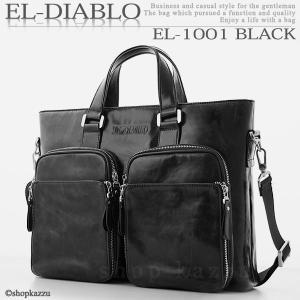 ビジネスバッグ メンズ ブリーフケース ビジネスバック ビジネス 鞄 ヴィンテージ風 2way ショルダー付き EL-DIABLO EL-1001|el-diablo