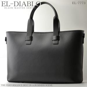 トートバッグ メンズ トートバック ビジネス 大容量 フェイクレザー Black Master Series EL-7773|el-diablo