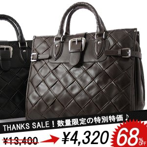 ビジネスバッグ メンズ ビジネスバック ビジネス 鞄 メッシュ イントレチャート 大容量 2way ショルダー付き 2色 el-diablo