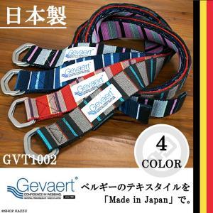 GEVAERT ベルト メンズ レディース ダブルリング バックル フリーサイズ 日本製 GVT1002 mlb|el-diablo