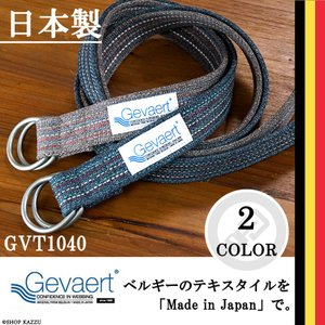 GEVAERT / ゲバルト