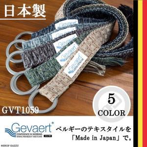 GEVAERT ベルト メンズ レディース ダブルリング バックル フリーサイズ 日本製 GVT1059 mlb|el-diablo