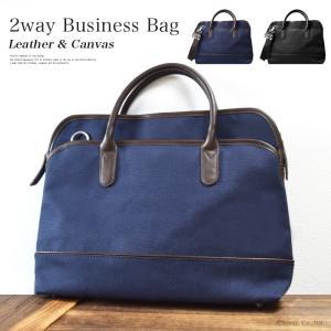 バッグ メンズ ビジネスバッグ 大容量 ショルダーバッグ シンプル バック ビジネス 通勤 鞄 Hawk Company 4042|el-diablo