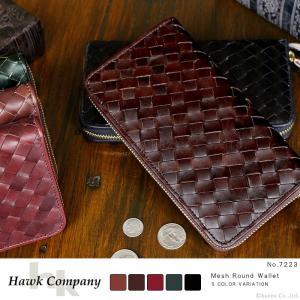 財布 メンズ 長財布 本革 レザー ラウンドファスナー メッシュ 編み込み イントレチャート Hawk Company 7223|el-diablo