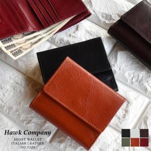 財布 メンズ 二つ折り 本革 イタリアンレザー 薄マチ二つ折り財布 Hawk Company 7229|el-diablo