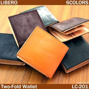 二つ折り財布 メンズ 牛革 ブライドルレザー|el-diablo