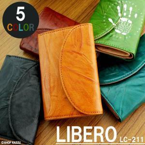 三つ折り財布 メンズ 牛革 イタリアンレザー|el-diablo