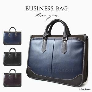 ビジネスバッグ メンズ ブリーフケース A4 フェイクレザー ビジネスバック LINA GINO ショルダー付き 2wayバッグ 22-5293|el-diablo