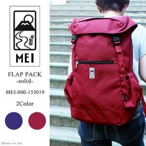 MEI リュック リュックサック FLAP PACK SOLID シンプル 25L|el-diablo