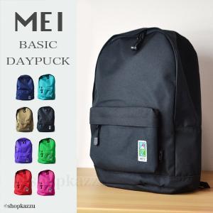 MEI ベーシック リュック MEIB-0110