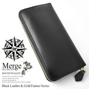 財布 長財布 メンズ ラウンドファスナー 馬革 牛革 レザー シンプル Merge 1716