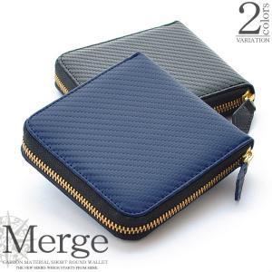 二つ折り財布 メンズ 財布 折り財布 人気 ブランド ラウンドファスナー カーボン加工 レザー 小さい 小さめ BOX型小銭入れ ショートウォレット Merge MG-1974|el-diablo