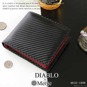 財布 メンズ 二つ折り 折り財布 二つ折り財布 カーボンデザ...