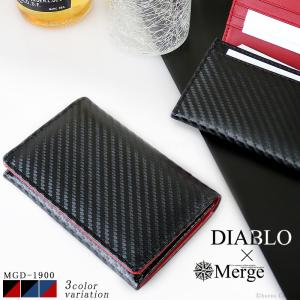 Merge×DIABLO カードケース MGD-1900