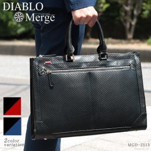 ビジネスバッグ メンズ ブリーフケース 撥水 カーボン素材 牛革 通勤 2way ビジネス 底鋲 DIABLO×Merge MGD-2515|el-diablo