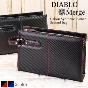セカンドバッグ メンズ シンプル おしゃれ おすすめ 革 クラッチバッグ カーボン加工 30代 40代 50代 人気ブランド DIABLO Merge マージ ディアブロ MGD-2548|el-diablo