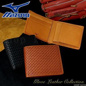 二つ折り財布 メンズ 財布 本革 メッシュ型押し MIZUNO グラブレザーコレクション el-diablo