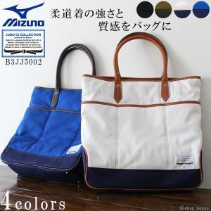 トートバッグ メンズ 柔道着 レザー 本革 バッグ 鞄 MIZUNO JUDO GI COLLECTION B3JJ5002 el-diablo