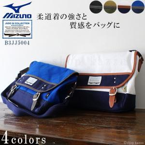 ショルダーバッグ メンズ 柔道着 レザー 本革 バッグ 鞄 MIZUNO JUDO GI COLLECTION B3JJ5004 el-diablo
