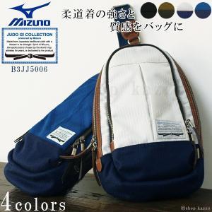 ZARIO-GRANDEE- ペンケース メンズ 牛革 栃木レザー 日本製