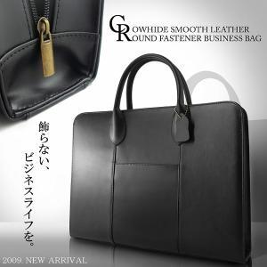 ビジネスバッグ ブリーフケース メンズ 革 鞄 レザー B4...