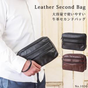 セカンドバッグ メンズ 鞄 バッグ 本革 大容量 2層式 ダ...