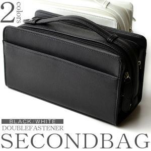 セカンドバッグ メンズ かばん 大容量 ダブルファスナー ボックス型 軽量 シンプルバック 2042T|el-diablo