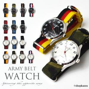腕時計 リストウォッチ メンズ レディース カジュアル アーミーベルト 珍しい逆回転時計 EJ-138 mlb|el-diablo