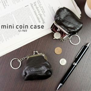 コインケース メンズ ミニ財布 がま口 小銭入れ キーリング付き 羊革 本革 IZ-965 mlb|el-diablo