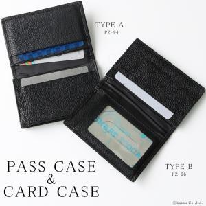 カードケース メンズ 名刺入れ 定期入れ 本革 ビジネス ICカード シンプル 二つ折り レザー パスケース PZ-94 PZ-96 mlb|el-diablo
