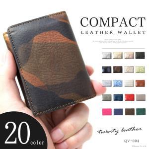 財布 メンズ 三つ折り財布 小さい財布 本革 イタリアンレザー QV-004|el-diablo