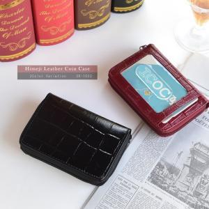 小銭入れ メンズ コインケース 本革 姫路レザー クロコ型押し 定期入れ パスケース マルチコインケース 小さい財布  SR-1002 el-diablo