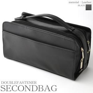 セカンドバッグ メンズ 革 メンズセカンドバッグ 鞄 本革 ボックス型 ダブルファスナー セカンドバック 黒 YU-205|el-diablo