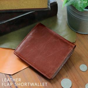 財布 メンズ 二つ折り 二つ折り財布 牛革 アンティーク調 レザー ショートウォレット ZH-004 mlb|el-diablo