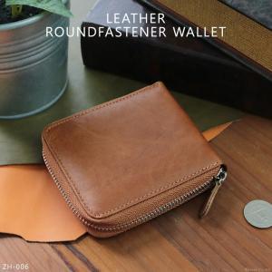 財布 メンズ 二つ折り 牛革 二つ折り財布 ラウンドファスナー アンティーク調レザー ショートウォレット ZH-006 mlb|el-diablo