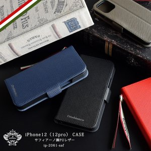 iPhone12ケース iPhone12proケース メンズ 手帳型 PUレザー カードポケット スマホ保護 オロビアンコ ip2061-saf el-diablo